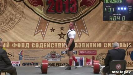 Поздеев Константин - тяга 404 кг