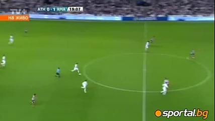 Реал Мадрид - Шампион! Атлетик (б) - Реал (м) 0:3