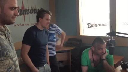 Ованес и Петко при Стоян и Петър, радио Витоша