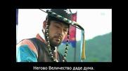 Warrior Baek Dong Soo-еп-1 част 1/3