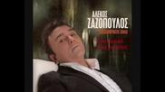 Alekos Zazopoulos - Me ta matia demena