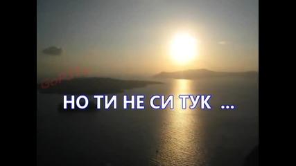 Стаматис Гонидис - Искам те!