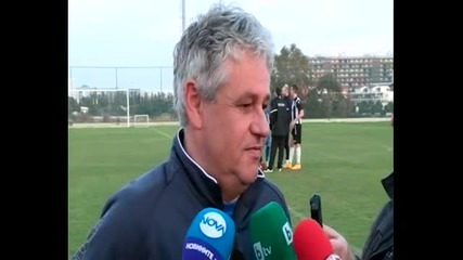 Видео от мача Левски - Спартак Миява 0:1