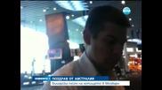 Българска песен прозвуча на летището в Мелбърн