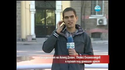 Октай Енимехмедов е пуснат под домашен арест - Часът на Милен Цветков