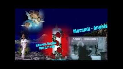 Мorandi - Аngels (с превод)