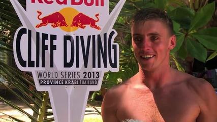 Височинни скокове във вода (Cliff diving)