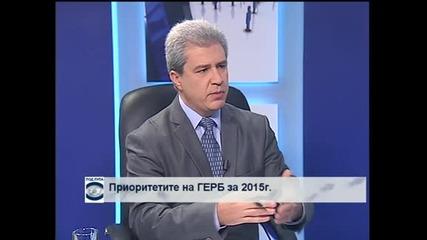 Цветан Цветанов: Ще търсим консенсус за задължителното гласуване