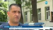 Пребиха полицай във врачанско село