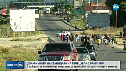 Двама души бяха убити на границата на Венецуела с Бразилия