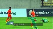 Футбол: Пирин - Литекс на 30 октомври - директно по Diema Sport 2