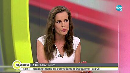 """Станишев: Не се съмнявам в искреността на """"Има такъв народ"""" да направят промяна"""