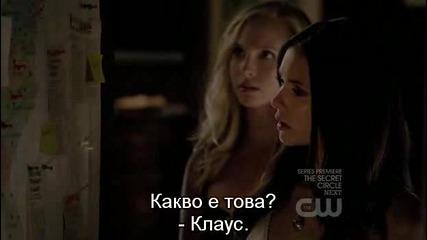 Vampire Diaries S03e01 part 2 ( Дневниците на вампира )