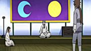 Naruto Shippuuden - 467 (бг Субс) Високо Качество