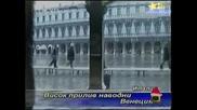 Господари На Ефира - Забавления Във Венеция