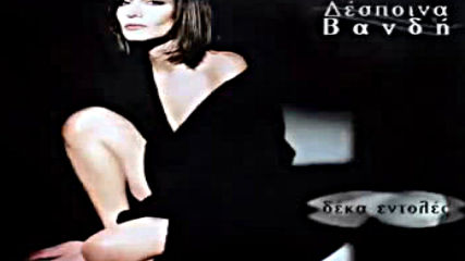 Despina Vandi - Hit mix