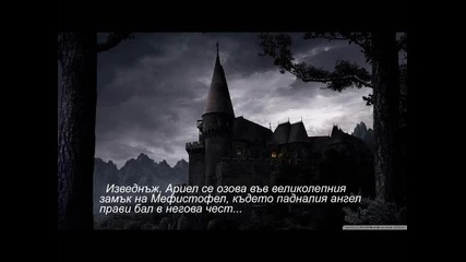 Kamelot - 9. Interlude 3 - At The Banquet
