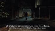 E 76 Дневника на Фериде - сцена с бг суб