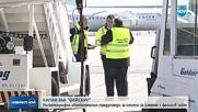 """Wizz Air"" предупреждава: Фалшиви сайт и Facebook страница подлъгват клиентите"