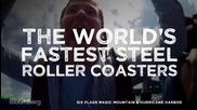 Най-бързите скоростни влакчета в света Топ 5