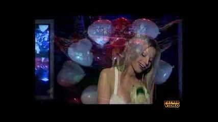 Емилия Моля Те Нежна Е Нощта 2005