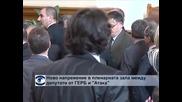 """Ново напрежение в пленарната зала между депутати от ГЕРБ и """"Атака"""""""