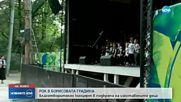 """Благотворителен Рок концерт в подкрепа на """"за Нашите Деца"""" 2018"""