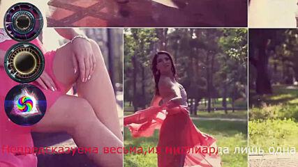 Евгений Долгов - Роковая женщина