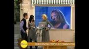 Глория - Мейкинг на на Почти непознати (на кафе) Vbox7