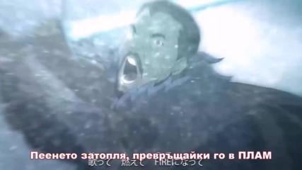 Game Of Thrones Anime Opening / Бг Превод /