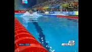 Плуването На Мишо Александров На 200м.