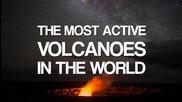 Най-активните вулкани в света
