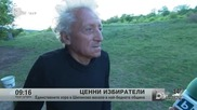 Единствените хора в Шипикова махала в най-бедната община