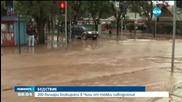 Група българи бедстват в Чили