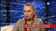 Беновска: Ръцете на Реформаторите се оказаха къси