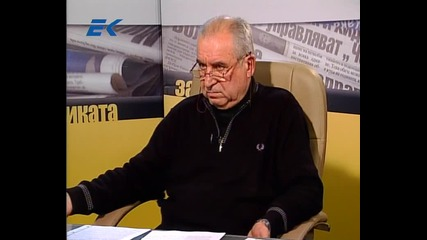 Диагноза с Георги Ифандиев (16.04.2014 г.) – Недко Петров
