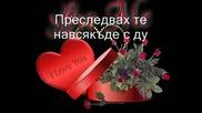 Честит Свети Валентин .wmv