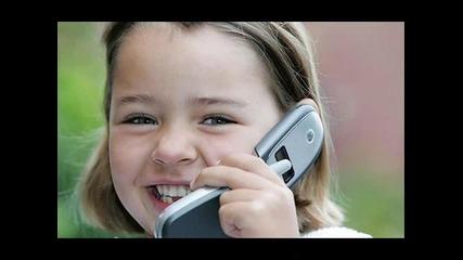 Врабчета - Телефон