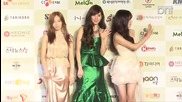 130213 Snsd ( T T S ) - Red Carpet @ 2nd Gaon Chart K-pop Awards