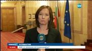 АБВ обмисля да се оттегли от коалицията
