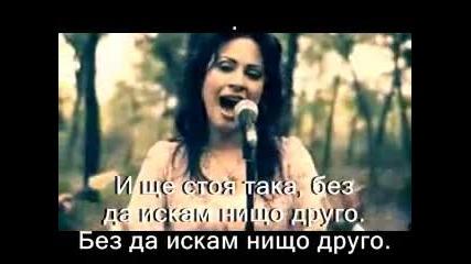 Julissa - bgsubs - Escucharte hablar