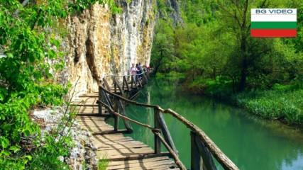 Екопътека Панега- част от първият геопарк в България
