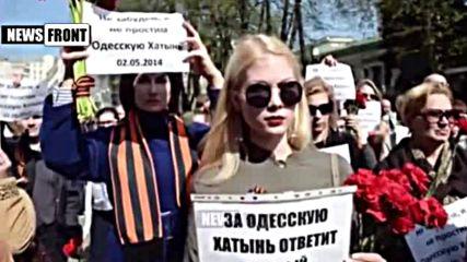 Одесса - город герой / Одеса - град герой