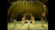 Китайски Вълшебен Танц