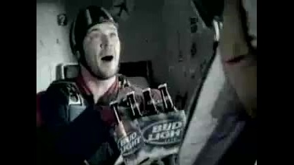Какво правят хората за 1 бира