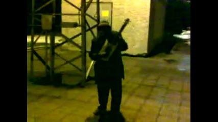 циганин с инструмент