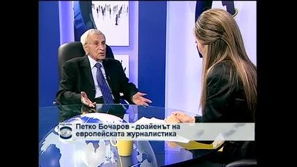 Петко Бочаров: Ние непрекъснато скачаме от един абсурд на друг
