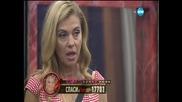 Ернестина Шинова се разплака в ефир