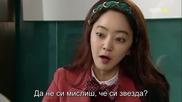 Бг субс! Me Too Flower / И аз съм цвете (2011) Епизод 13 Част 4/4