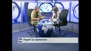 """Ириней Константинов за протестите срещу кабинета """"Орешарски"""""""